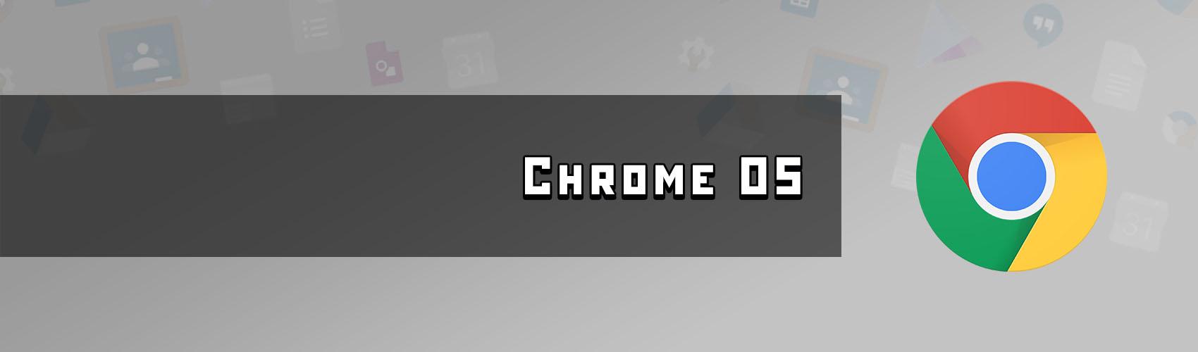 Всё о Chrome OS. Обзор и личный опыт